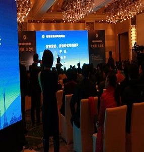 河南省服装行业协会